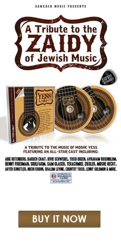 Buy it Now